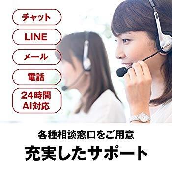 バッファロー 有線ゲーミングキーボード 簡易パッケージモデル BSKBCG305BK(ブラック)の商品画像 2