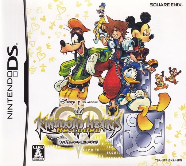 【DS】 KINGDOM HEARTS Re:coded (キングダム ハーツ Re:コーデッド)の商品画像|ナビ