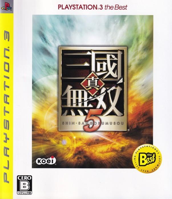 【PS3】コーエーテクモゲームス 真・三國無双5 [PS3 the Best]の商品画像 ナビ