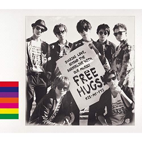 【CD】FREE HUGS!(通常盤)/Kis-My-Ft2