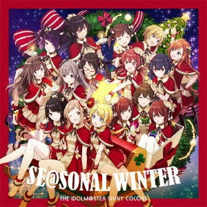 【CDS】THE IDOLM@STER SHINY COLORS SE@SONAL WINTER/シャイニーカラーズ