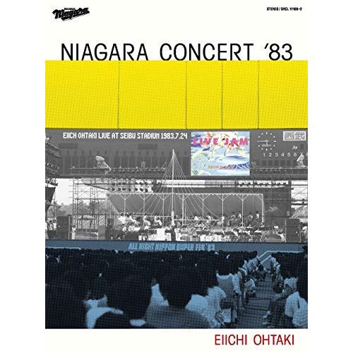 【CD】NIAGARA CONCERT '83(初回生産限定盤)(DVD付)/大滝詠一
