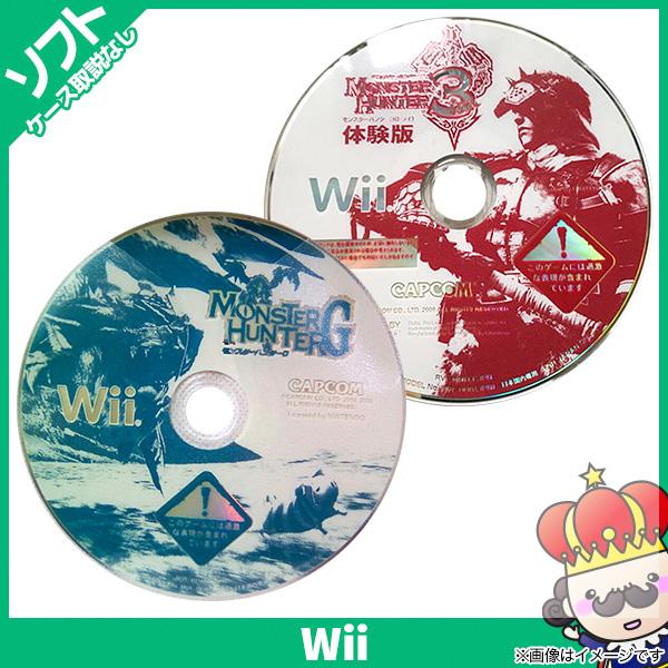 【Wii】 モンスターハンターG (通常版)の商品画像|ナビ