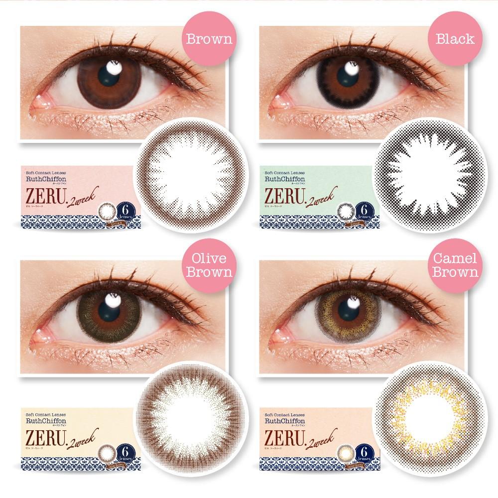 株式会社シンシア ZERU(ゼル) ツーウィーク カラー各種 6枚入り 1箱の商品画像|2