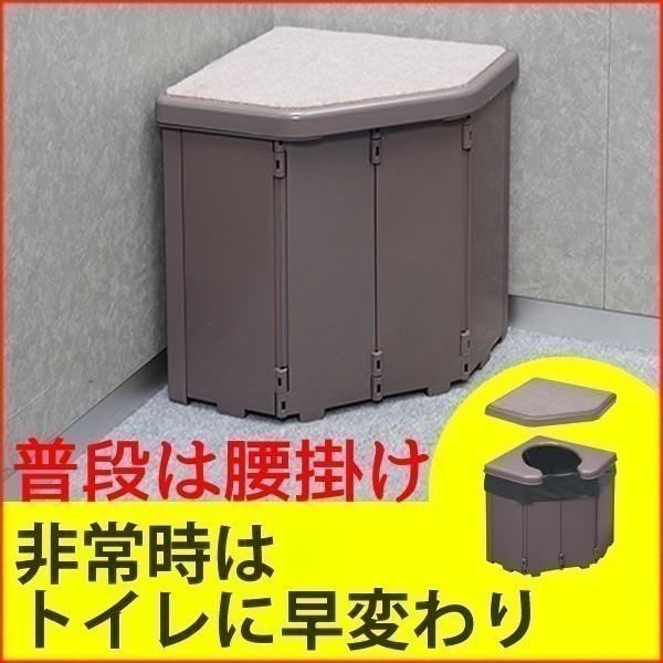 非常用 トイレ 便器 セット 凝固剤 簡易トイレ 防災 ポータブル サンコー 災害用 キャンプ 介護 洋式 便座 コーナー型 水を使わない R-38 GY トイレ用品 椅子