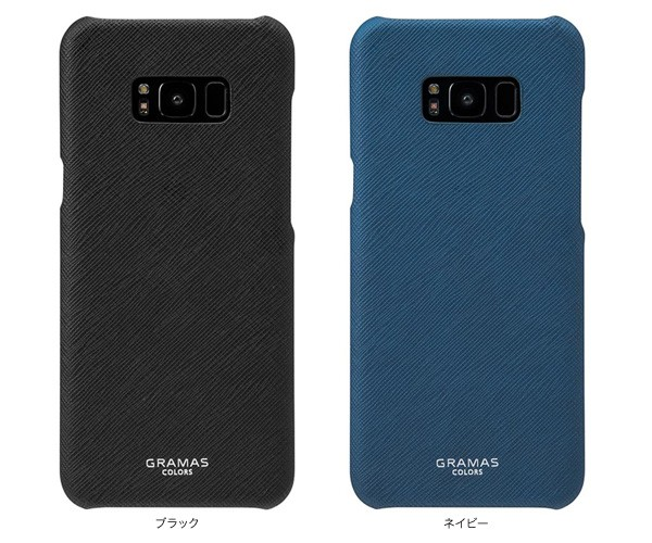 GRAMAS COLORS EURO Passione Shell Leather Case for Samsung Galaxy S8+ Black CLC2097PBKの商品画像|2