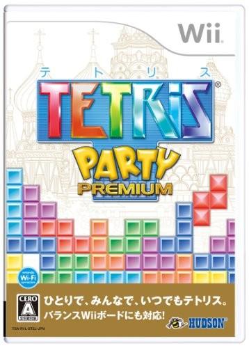 【Wii】 テトリスパーティープレミアムWiiの商品画像|ナビ