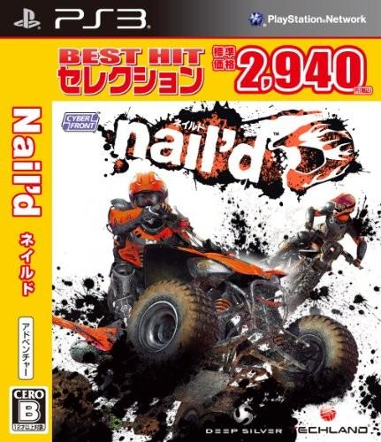 【PS3】サイバーフロント Nail'd [BEST HIT セレクション]の商品画像|ナビ
