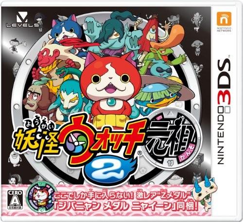 【3DS】レベルファイブ 妖怪ウォッチ2 [元祖]の商品画像|ナビ