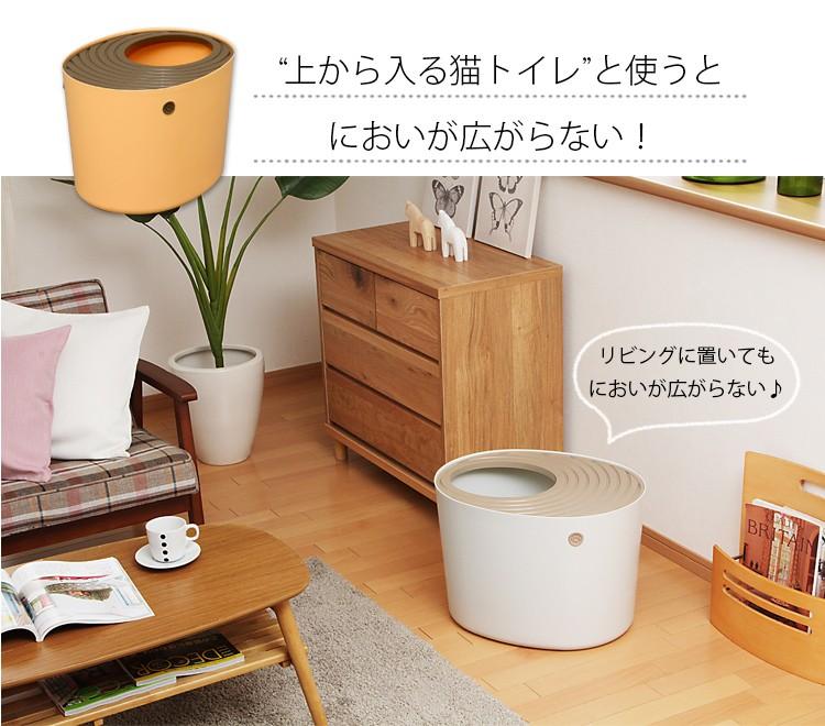 アイリスオーヤマ 上から猫トイレ用砂 UNS-7L×3個 1セット(3個)の商品画像|3