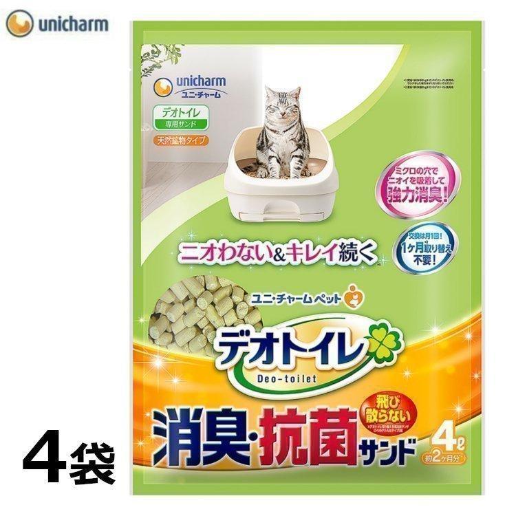 ユニ・チャーム 1週間消臭・抗菌デオトイレ 飛び散らない消臭・抗菌サンド 4L×4個の商品画像|ナビ