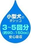 クリーンワン 消臭炭シート ダブルストップ [ワイド 50枚]の商品画像|2