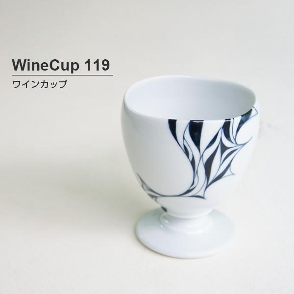 ワインカップの画像