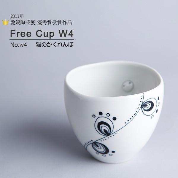 猫のかくれんぼカップのメイン画像
