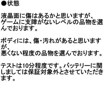 任天堂 Newニンテンドー3DS LL メタリックブラックの商品画像 2