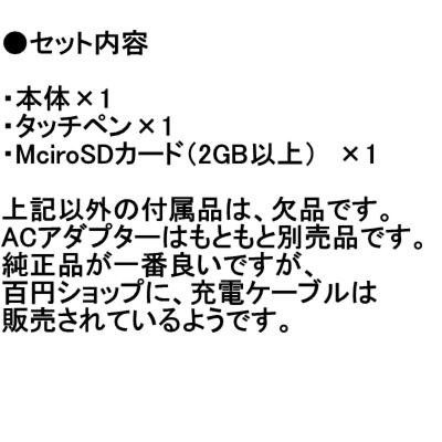 任天堂 Newニンテンドー3DS LL メタリックブラックの商品画像 3