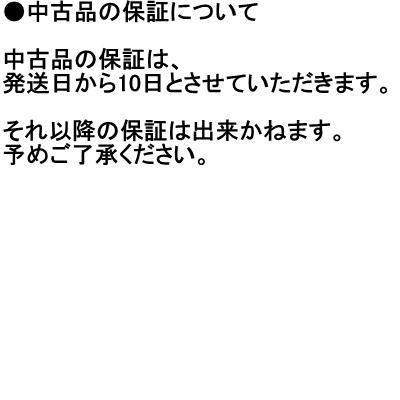 任天堂 Newニンテンドー3DS LL メタリックブラックの商品画像 4