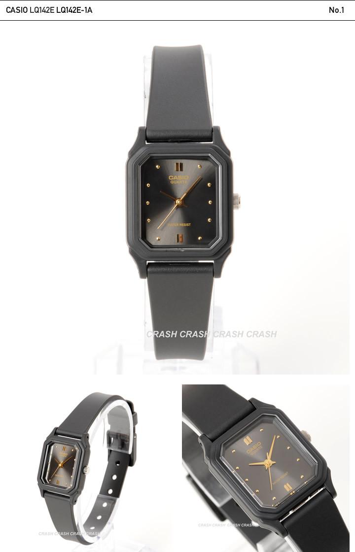 スタンダード LQ-142-1B (ブラック)の商品画像|4