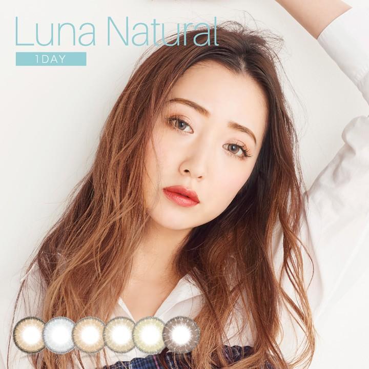 アイクオリティ株式会社 QUORE Luna ナチュラルシリーズ ワンデー カラー各種 10枚入り 4箱の商品画像 2