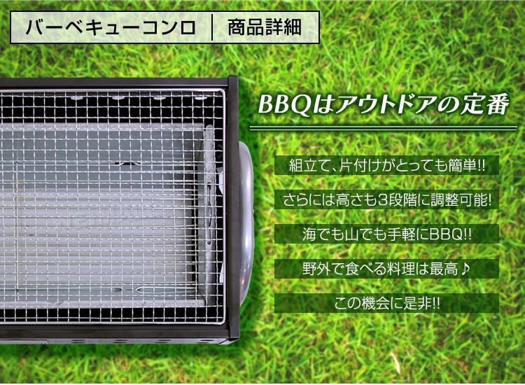 ウェイモール バーベキューコンロ 54cmの商品画像|3