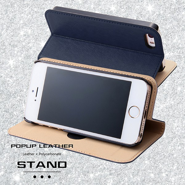 レイ・アウト iPhone SE/5s/5用ディズニー 手帳型ケース ポップアップ ドナルド RT-DP11J/DDの商品画像|3