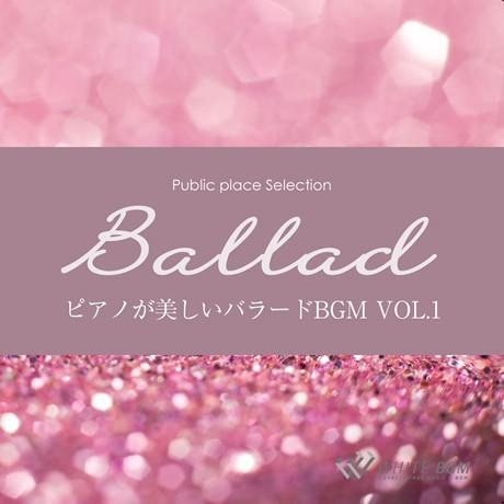 ピアノが美しいバラードBGM vol.1