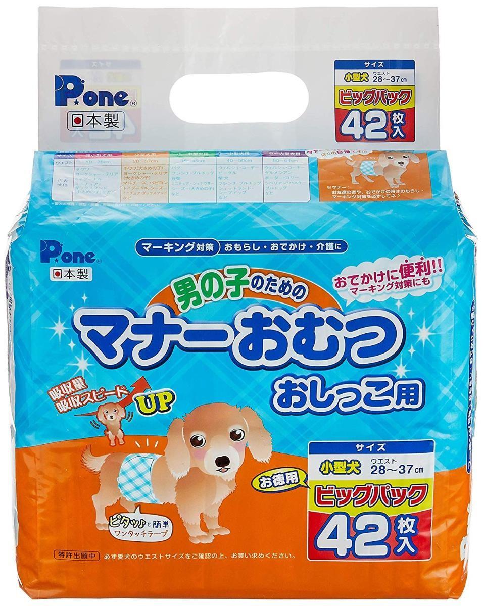 男の子のためのマナーおむつ おしっこ用 ビッグパック 小型犬 42枚×1個の商品画像 4