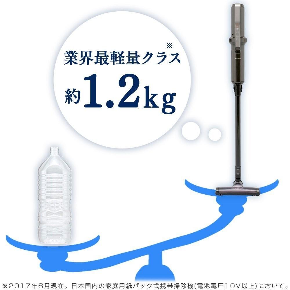 アイリスオーヤマ 極細軽量スティッククリーナー IC-SLDC4-B(メタリックブラック)の商品画像|2