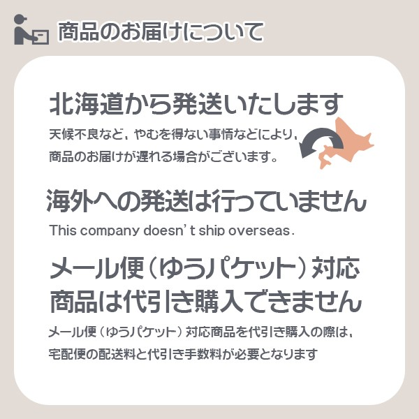 ムシクリンコバエ用スプレー × 1の商品画像|4