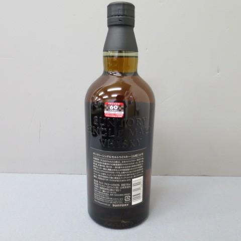 サントリー シングルモルトウイスキー 山崎 シングルモルトウイスキー 山崎 18年 700mlびん 1本の商品画像|3