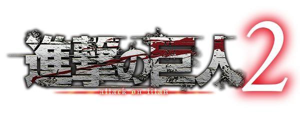 【PSVita】コーエーテクモゲームス 進撃の巨人2 [TREASURE BOX]の商品画像 ナビ