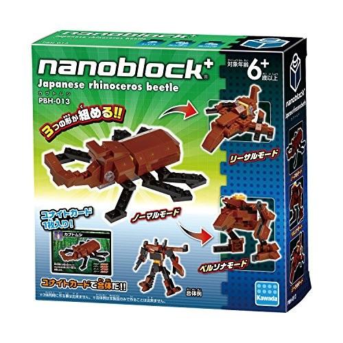 ナノブロックプラス しゅぞくがったいシリーズ カブトムシ PBH-013の商品画像 ナビ