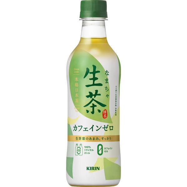 キリンビバレッジ KIRIN 生茶デカフェ 430ml×6本 ペットボトルの商品画像|ナビ