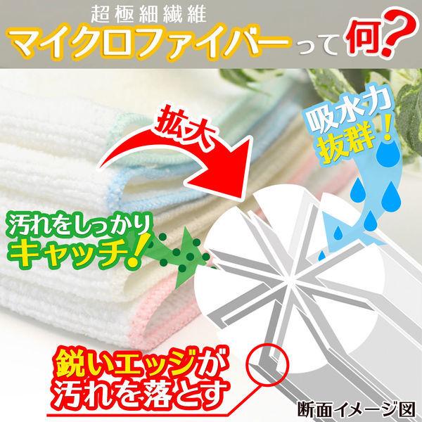 激落ちふきん お徳用 5枚入の商品画像|2