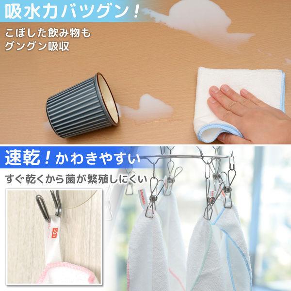 激落ちふきん お徳用 5枚入の商品画像|3