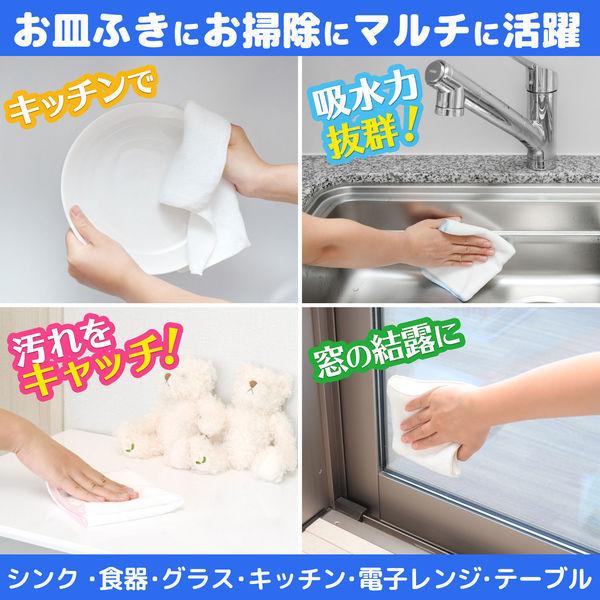 激落ちふきん お徳用 5枚入の商品画像|4