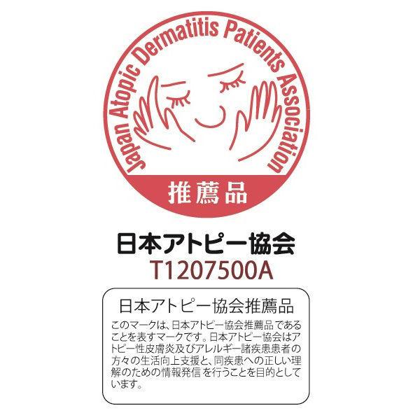 シャボン玉スノール [つめかえ用] 800mL × 1個の商品画像|2