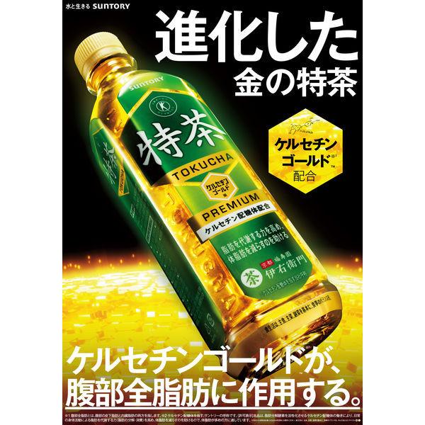 サントリー緑茶 伊右衛門 特茶 500ml × 6本 ペットボトルの商品画像|3