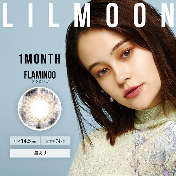 PIA株式会社 LILMOON(リルムーン) マンスリー カラー各種 1枚入り 1箱の商品画像 2