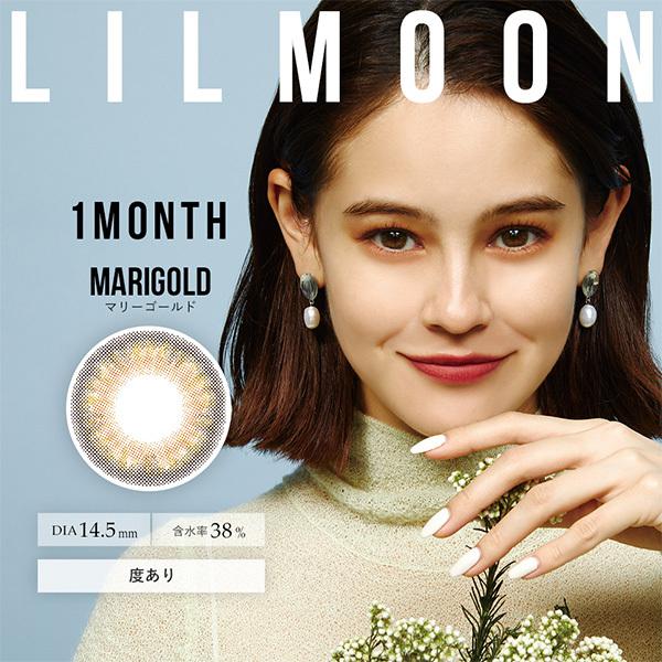 PIA株式会社 LILMOON(リルムーン) マンスリー カラー各種 1枚入り 1箱の商品画像 3