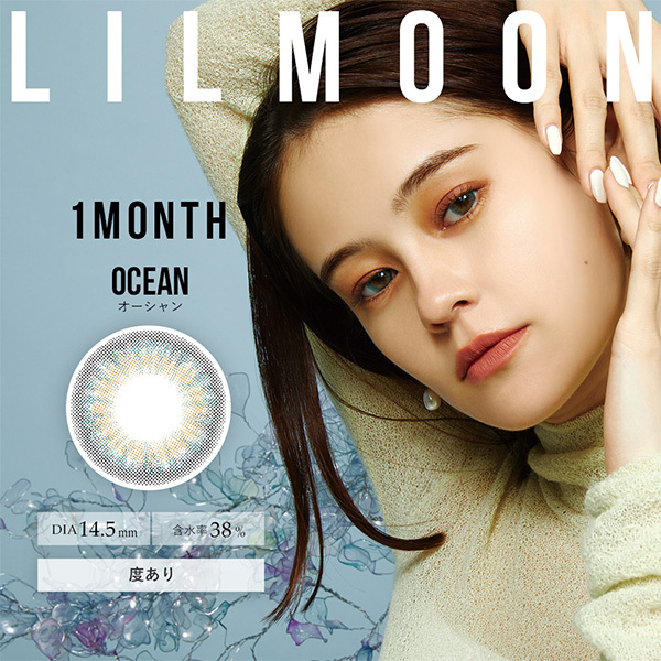 PIA株式会社 LILMOON(リルムーン) マンスリー カラー各種 1枚入り 1箱の商品画像 4