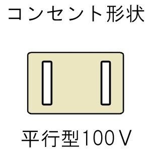 AY-J25H-W (ホワイト系)の商品画像|3