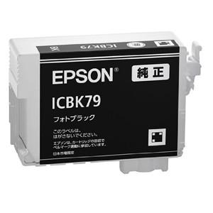 エプソン インクカートリッジ ICBK79(フォトブラック)の商品画像|3