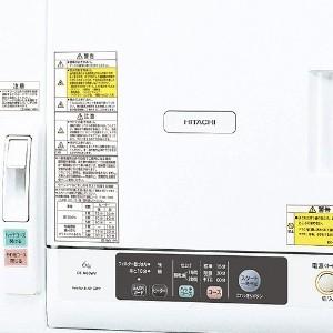 日立 衣類乾燥機 DE-N60WV(W)(ピュアホワイト)の商品画像|2