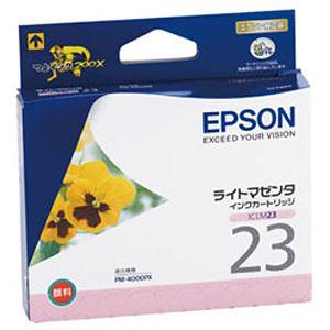 エプソン インクカートリッジ ICLM23(ライトマゼンタ)の商品画像|2