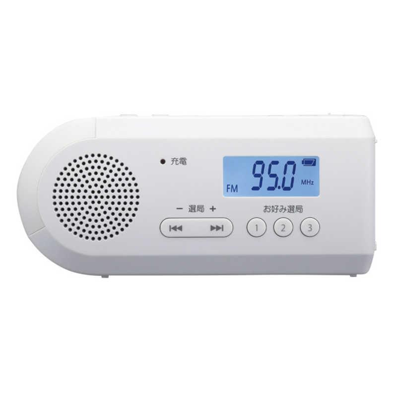 東芝 TOSHIBA 手回し充電ラジオ 防災ラジオ ホワイト TY-JKR6-W