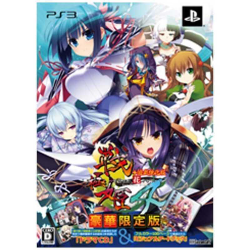 【PS3】システムソフト・アルファー 戦極姫4 ~争覇百計、花守る誓い~ [限定版]の商品画像 ナビ