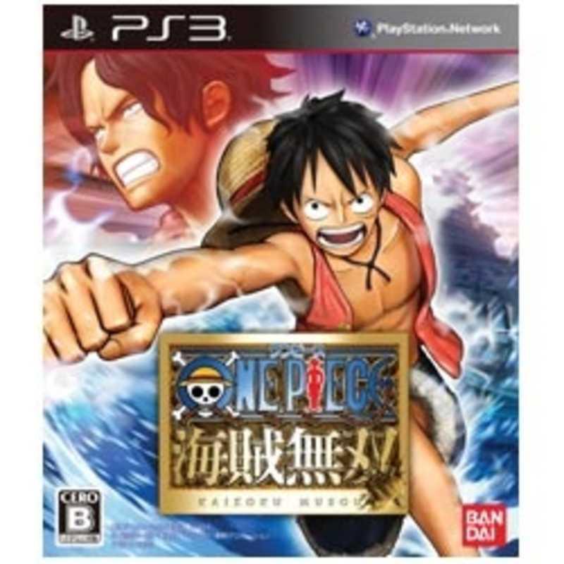 【PS3】バンダイナムコエンターテインメント ワンピース 海賊無双 [通常版]の商品画像|ナビ