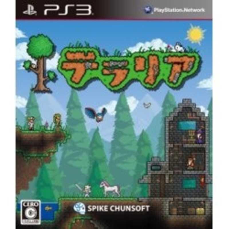 【PS3】スパイク・チュンソフト テラリアの商品画像 ナビ