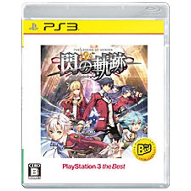 【PS3】日本ファルコム 英雄伝説 閃の軌跡II [PS3 the Best]の商品画像 ナビ